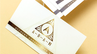 Conqueror Business Cards 1 Image