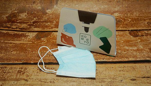 Simple Mask Holder 1 Image