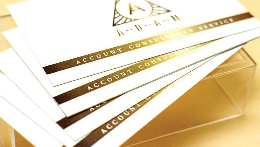 Conqueror Business Cards - Zoom 2 Image